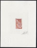 Niger 1971 Tuareg Inzad Signed Artist Proof. Scott 249, Yvert 254. - Niger (1960-...)