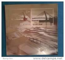 Gold Foil Taiwan 2006 Travel Greeting Stamp Bridge Harbor Ship Unusual