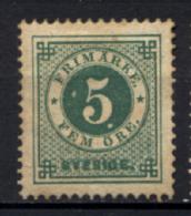 Svezia 1877 Unif.18/I */MH VF/F