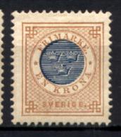 Svezia 1877 Unif.26/I */MH VF/F