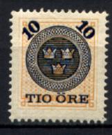 Svezia 1889 Unif.40 */MH VF/F