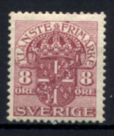 Svezia 1911 Servizio Unif.37 **/MNH VF/F - Servizio