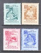 INDONESIA  B 88-91  *  DISABLED  CHILDREN - Handicaps