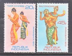 INDONESIA  787-8  Gum Skip  *   TOURISM   DANCERS - Holidays & Tourism