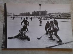 D145617  RUSSIA  URSS -  UST-ILIMSK -Stadion Stadium Stade -Estadio - Ice Hockey  1979 - Russie