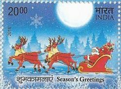 India Inde 2016 Seasons Greetings Christmas Tree Celebrations Santa Claus Sledge Snowman Stars Deer  MNH - India
