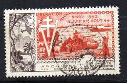 Comores PA : N° 4 Oblitéré , Cote : 27,00 € - Comores (1950-1975)