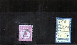 FRANCE TAXE OBLITERE N°56 - Postage Due