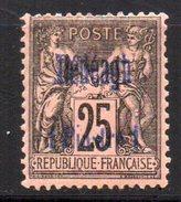 Dedeagh : N° 6 Neuf X MH  , Cote : 40,00 € - Dedeagh (1893-1914)