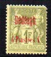 Dedeagh : N° 8 Neuf X MH  , Cote : 87,00 € - Dedeagh (1893-1914)