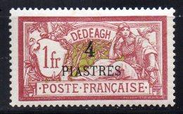 Dedeagh : N° 15 Neuf X MH  , Cote : 21,00 € - Dedeagh (1893-1914)