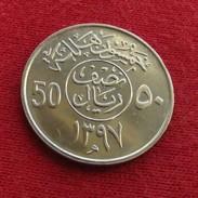 Saudi Arabia 50 Halala 1976 / 1397 KM# 56 Arabia Saudita Arabie Saoudite - Saudi Arabia