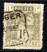 Maroc Postes Locales  : N° 126 Oblitéré  , Cote : 20,00 € - Morocco (1891-1956)