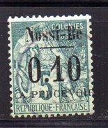 Nossi Bé Taxe : N° 15 Oblitéré  , Cote : 28,00 € - Used Stamps