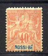 Nossi Bé : N° 36 Oblitéré  , Cote : 25,00 € - Nossi-Bé (1889-1901)