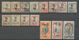 Colonies Française PAKHOI N°34 à 47 +49 Neuf * B/TB. Cote 150€ N2460