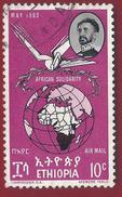 1963 - Globe With Map Of Africa - Mi:ET 452 - Used - Ethiopie