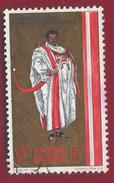 1971 - Warrior From Begemdir And Semien - Mi:ET 659  . Used - Etiopia