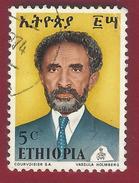 1973 - Haile Sellasie I - Mi:ET 755 - . Used - Etiopia