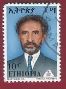 1973 - Haile Sellasie I - Mi:ET 756 -  Used - Äthiopien