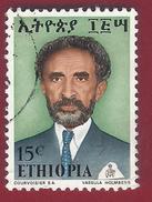 1973 - Haile Sellasie I - Mi:ET 757 - Used - Äthiopien