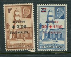 Somali Coast #B11-2 Mint - France (former Colonies & Protectorates)