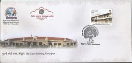 Indian Special Cover, Peacock Pictorial Cancellation,Old Court Building, Kenujhar, By India Post,2016