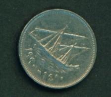KUWAIT  -  1990  50fils   Circulated - Kuwait