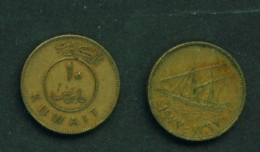 KUWAIT  -  1977  10fils   Circulated - Kuwait
