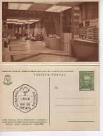 VISTA PARCIAL DE LA EXPOSICION JUSTICIALISMO PERONISMO FDC TARJETA POSTAL OHL ENTERO INTERO - Postal Stationery