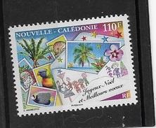 Nouvelle-Calédonie N°1201** - Neufs