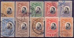 Roumanie N° 182-91 Oblitérés - 1881-1918: Charles I