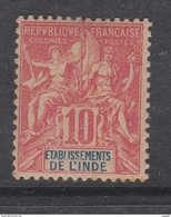 Inde N° 14  XX Type Groupe :  10 C. Rouge Sans  Charnière, Infimes Rousseurs Sinon  TB