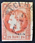 PRINCE CHARLES 1868/70 - OBLITERE - YT 20 - MI 20 - NON-DENTELE - 1858-1880 Moldavia & Principality