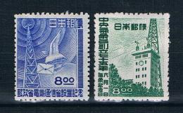 Japan 1949 Mi.Nr. 450/51 **