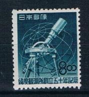 Japan 1949 Sternwarte Mi.Nr. 470 **