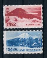Japan 1949 Nationalpark Mi.Nr. 454/55 **