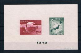 Japan 1949 UOU Block 30 Ungebraucht