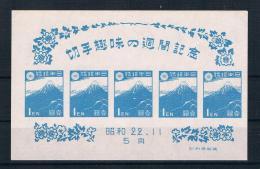 Japan 1947 Woche Der Philatelie Block 14 Ungebraucht