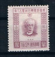 Japan 1927 Mi.Nr. 180 *