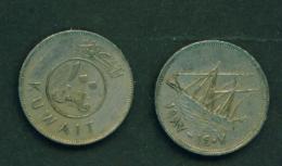 KUWAIT  -  1987  100fils  Circulated - Kuwait