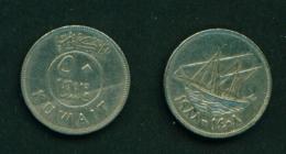 KUWAIT  -  1988  50fils  Circulated - Kuwait