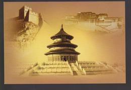 M 29) CHINA 2000 Ganzsache GSK *: Bauwerke Architektur Technik Construction Engine Engineering - Architecture