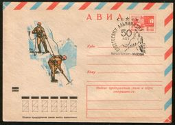 USSR Russia 1973 Stationery Cover  50 Years Of Soviet Mountaineering, Climbing