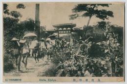 China : Kiukiang, Kullin, Kyukyn, Chine 1920 - Chine