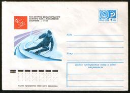 USSR Russia 1977 Stationery Cover  Skiing, International Ski Club, Bakuriani - Sci