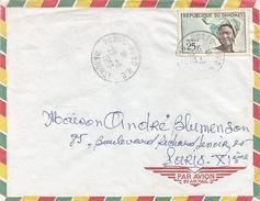 Benin Dahomey 1963 Porto Novo RP Woman Cover - Benin – Dahomey (1960-...)