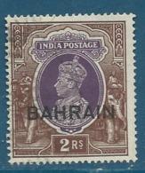 Bahrain   - Yvert N°  29 Oblitéré     Cw 17224 - Bahrein (...-1965)