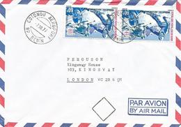 Benin 1977 Cotonou Aeroport Olympic Games Innsbruck Skiing Slalom Cover - Benin – Dahomey (1960-...)