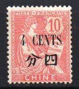 Chine China   : N° 76  Neuf X MH , Cote : 3,00 € - Chine (1894-1922)